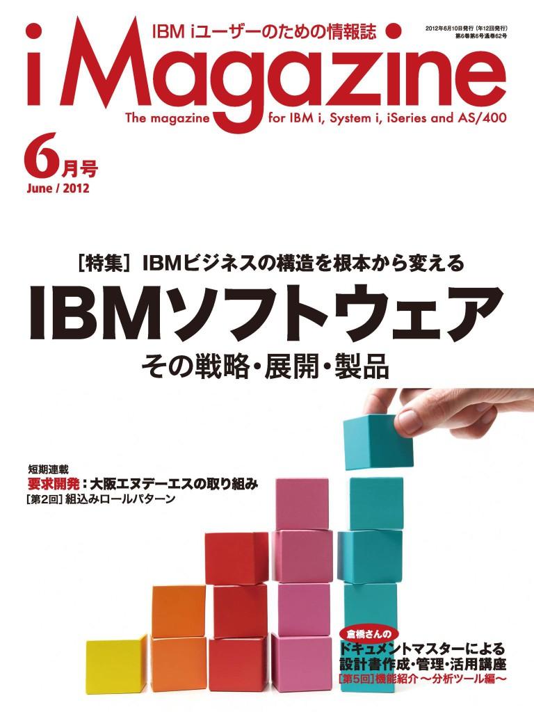 iMag2012_06-768x1024