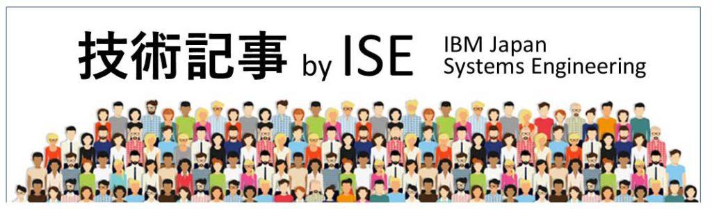 IBM i i Magazine