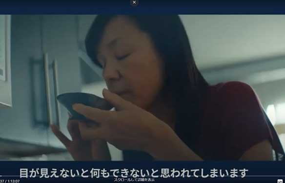 浅川智恵子 IBMフェロー