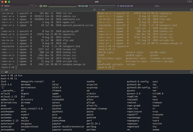 図表1-2 文字ベースのインターフェース ~Linuxのシェル